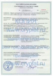 sertifikat_kriplat_gkl_1