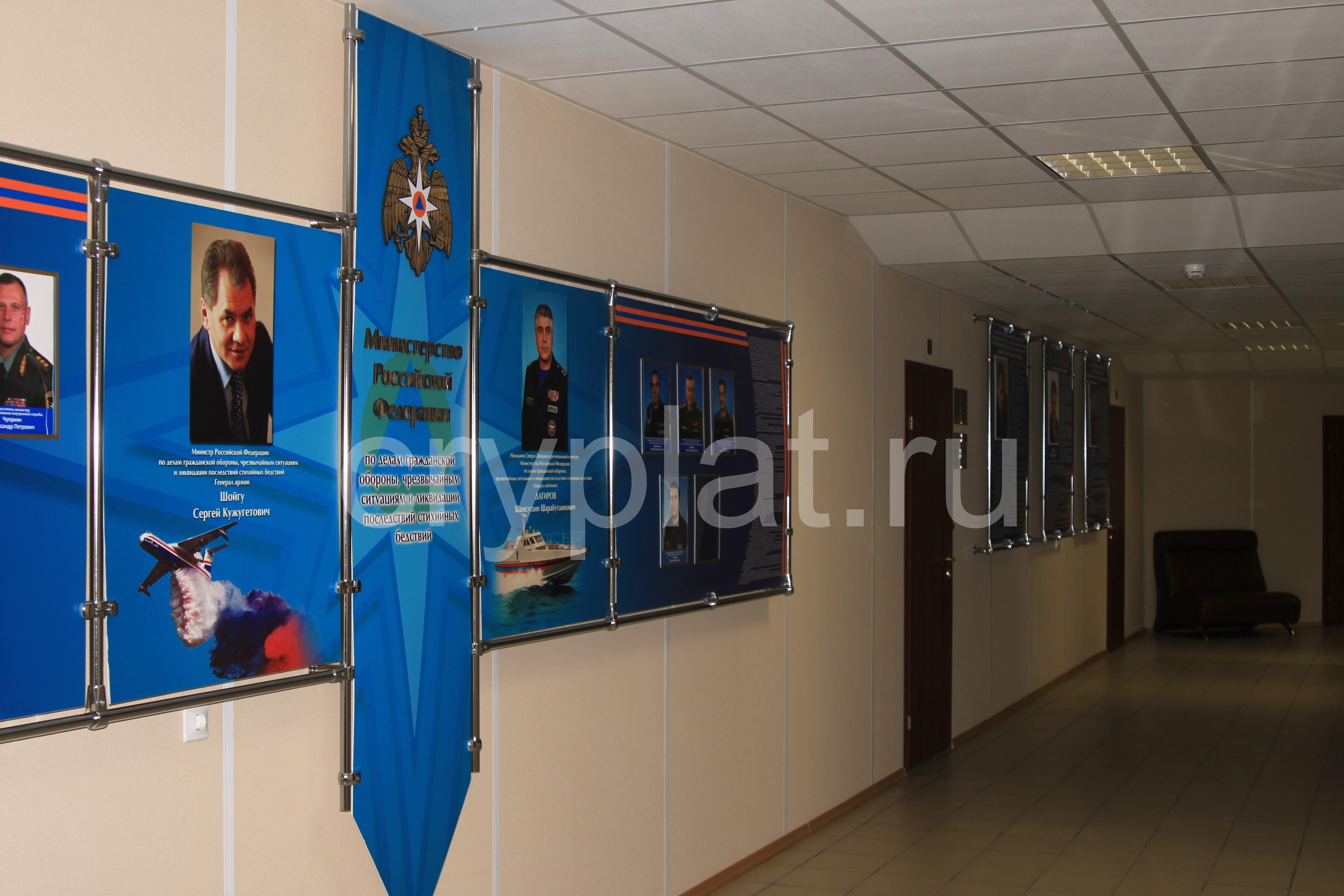 Негорючие панели в отделке центра МЧС России